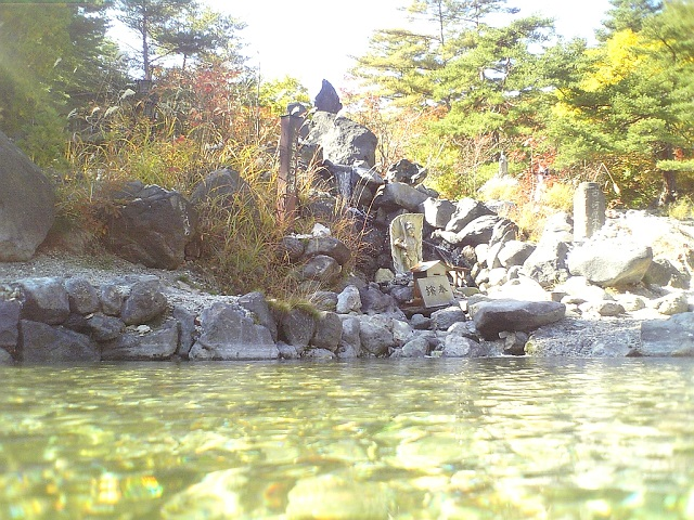 Sainokawara