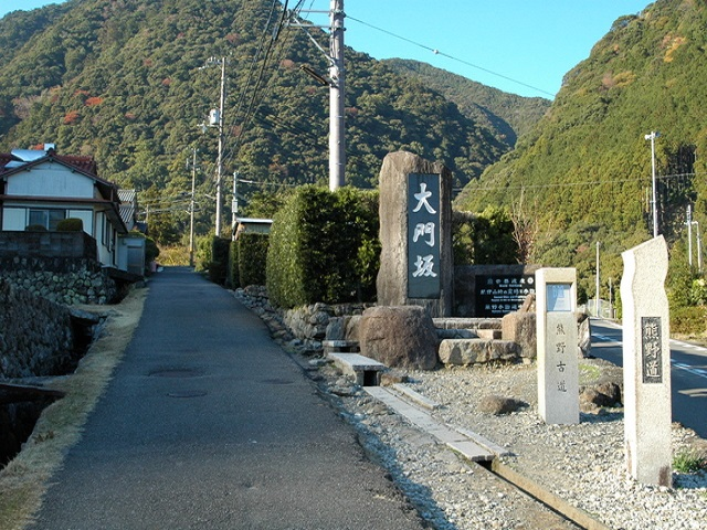 From Kobiro Pass to Kumano Hongu