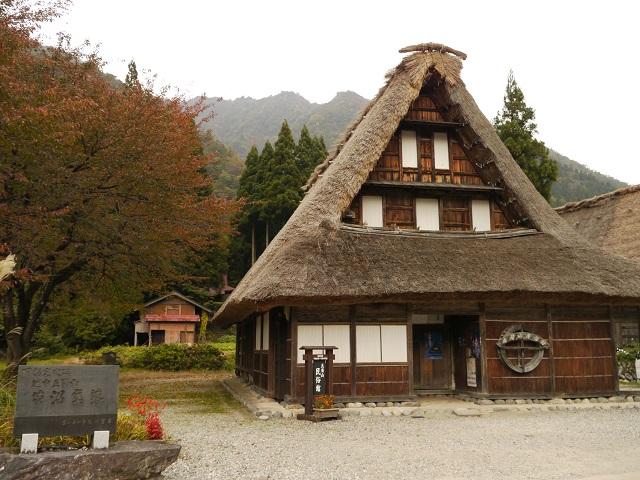 Gokayama Museum of Folklore