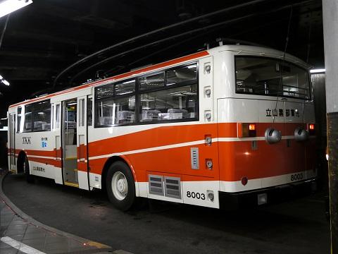 トンネルバス