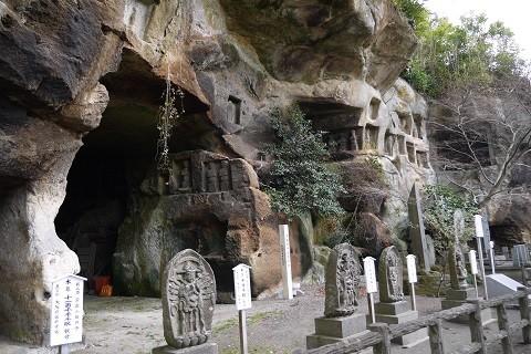瑞巌寺 (4)