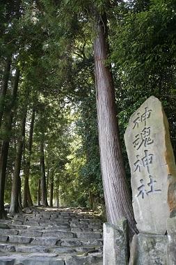 神魂神社2