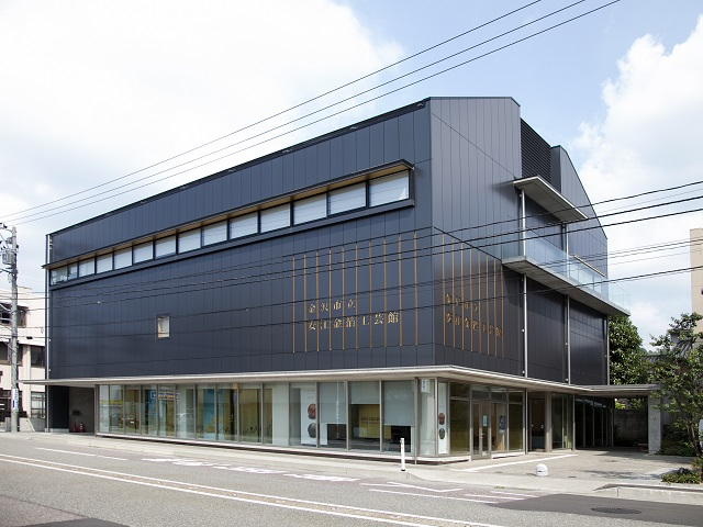 Yasue gold leaf industrial arts house