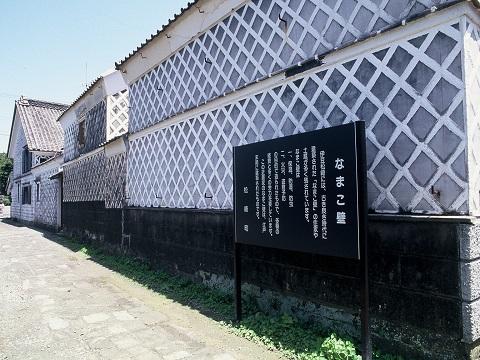 松崎なまこ壁