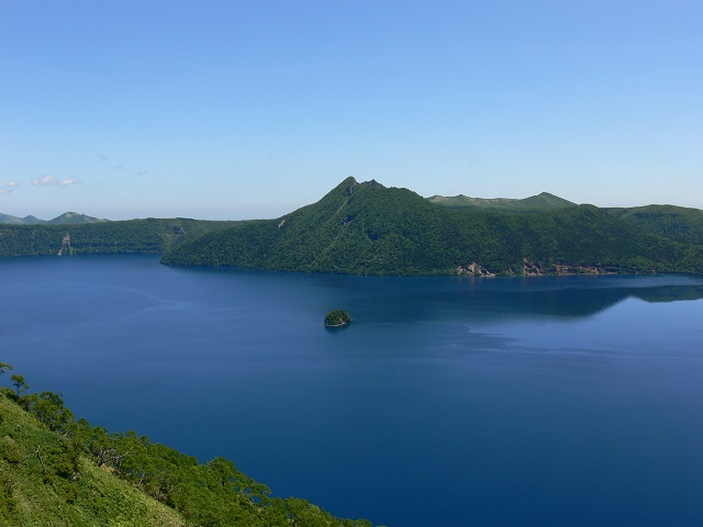Lake Mashu Area