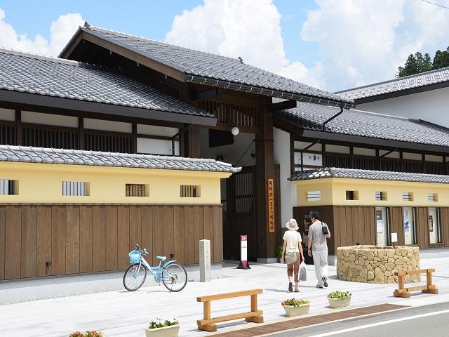 Hidatakayama-Machino Museum