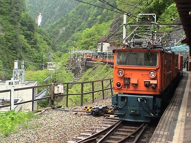 Truck Train