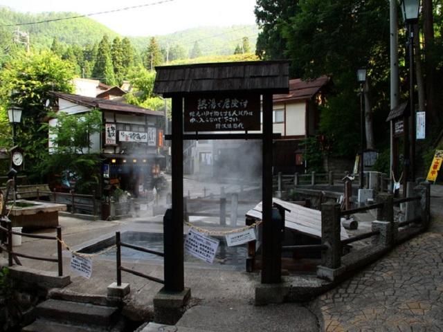 Nozawa  public baths