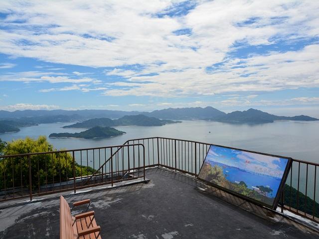 Mount Takamiyama