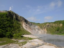 Lake Oyunuma