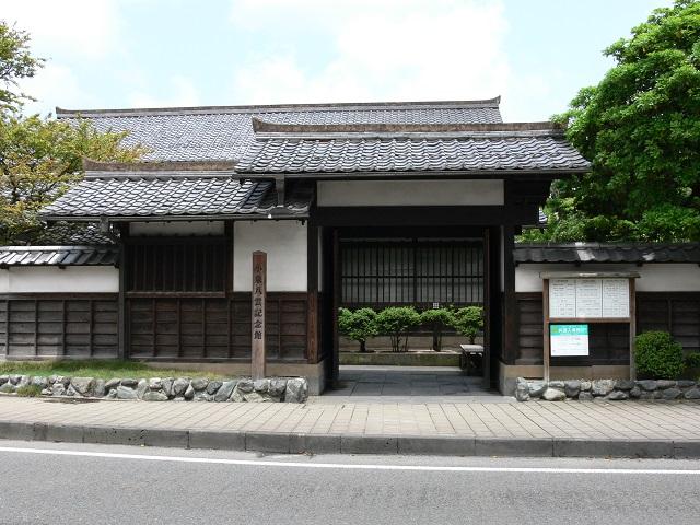 Koizumi Yakumo  Museum