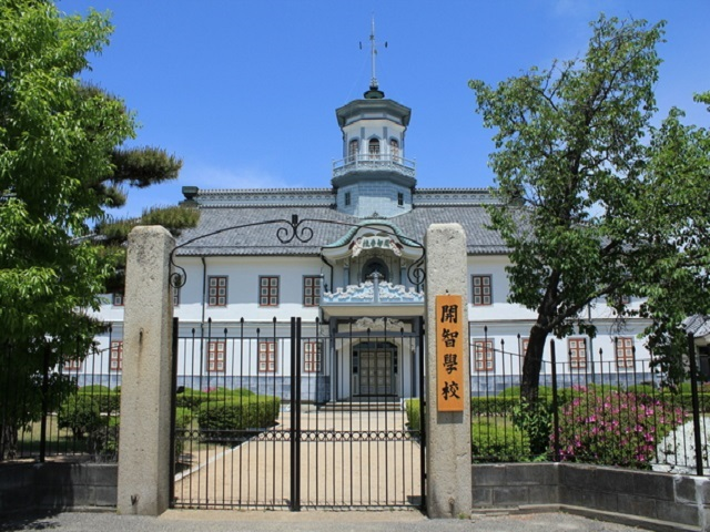 The Former Kaichi School
