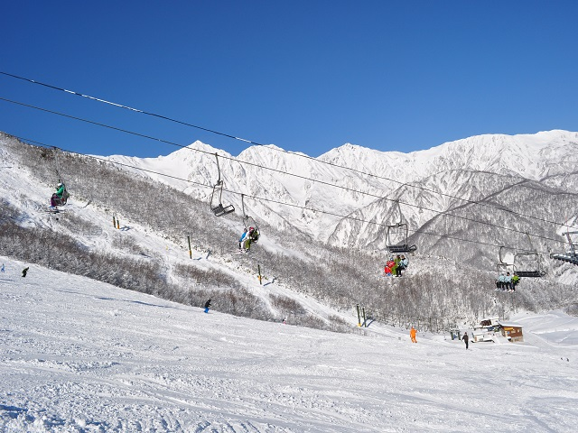 Happoone Ski Area