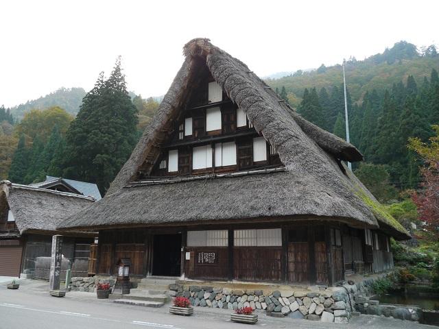 Murakami House