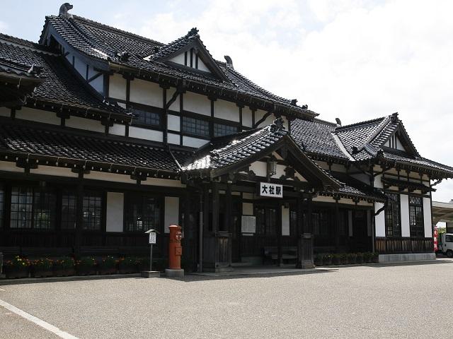 Old-taisya Station