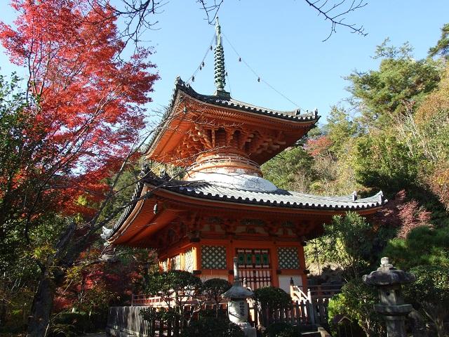 Mitaki-dera Templ