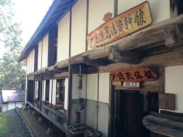 Togakushi Ninpo Museum