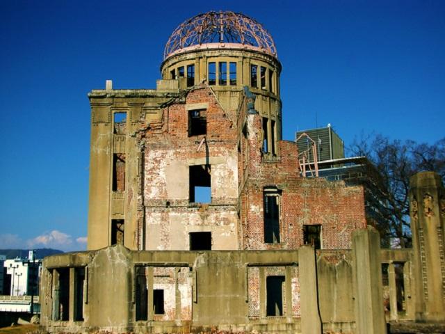 """Atomic Bomb Dome"""