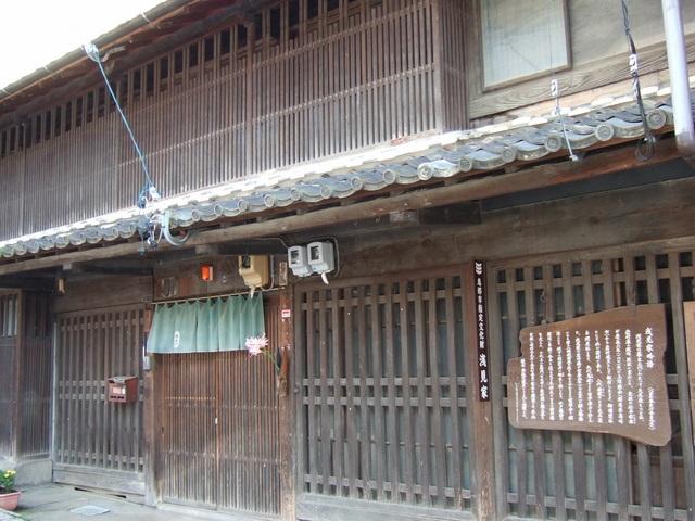 Iwamura town walking
