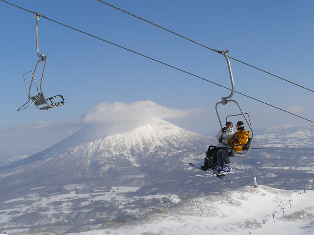 Ski slopes and outdoor sports in summer