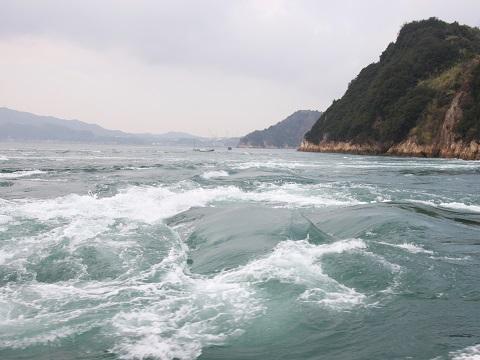 急流観潮船 (1)