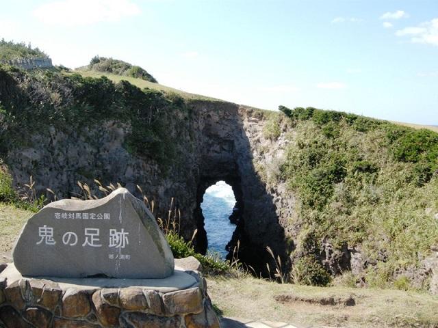 Oninoashiato