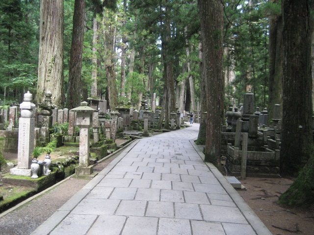 Okunoin Temple