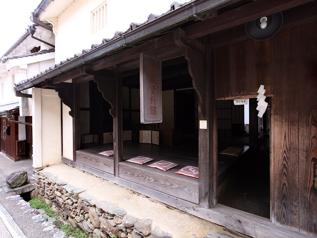 Machiya document museum