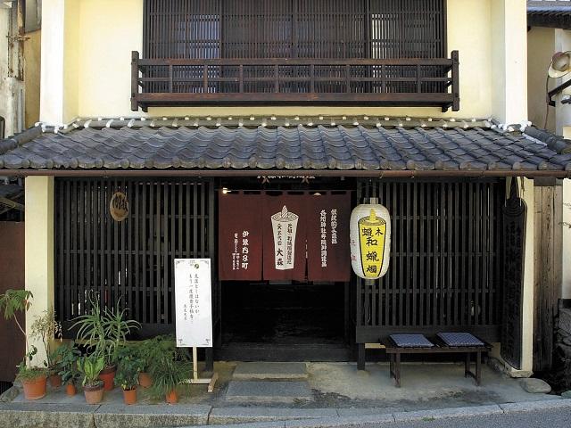 Omori Warosoku shop
