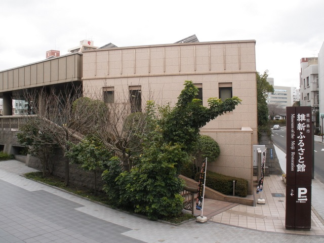Museum of the Meiji Restoration
