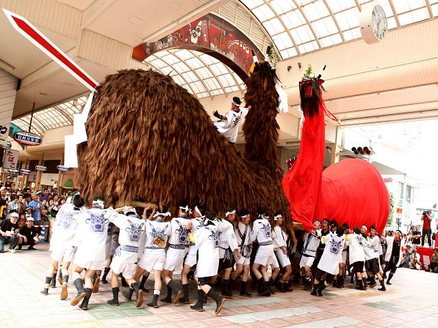 Ushioni Festival