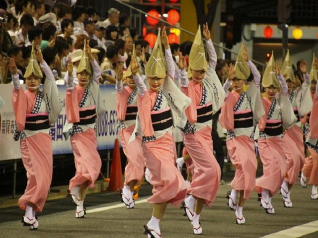 Tokushima Awa Dance