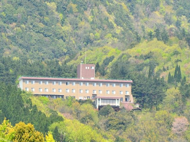 Hotel Ryokojin Sanso