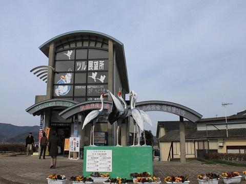 鶴観察センター2