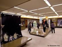 Kaga yuzen Museum