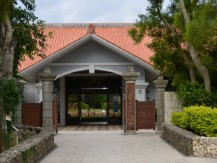 Himeyuri Peace Memorial Museum