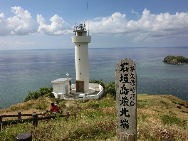 Hirakubo Lighthouse
