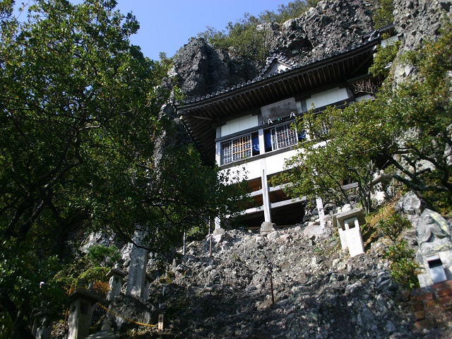 Kasagataki-ji Temple