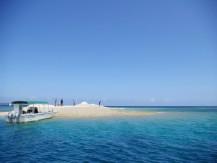 Ballase and Hatoma Island