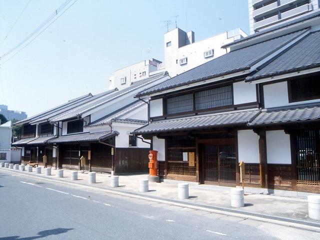 Machiya Furusatokan