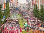 Ohara Festival
