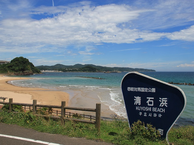 Kuyoshihama Beach