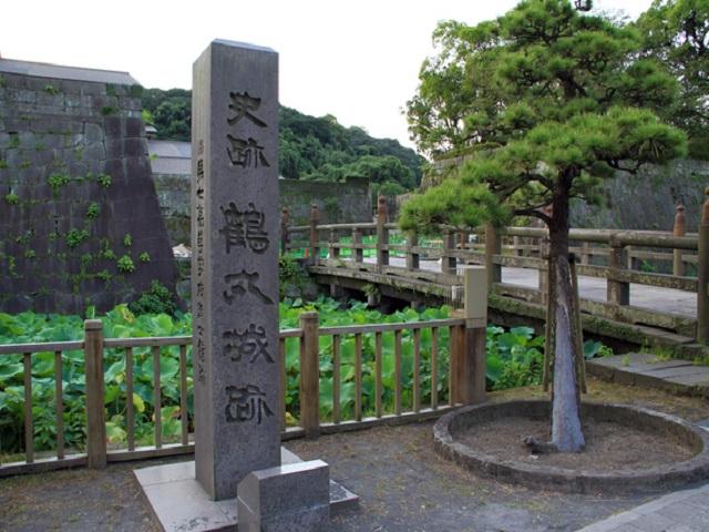 Kagoshima Castle Site