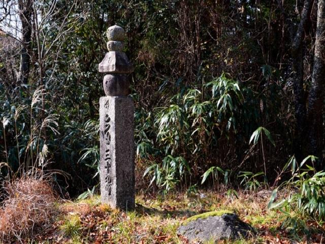 Koyasan Choishimichi
