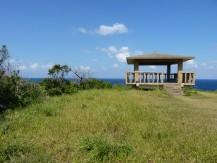 Chishi Observatory