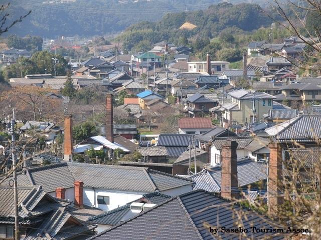 Mikawachi/Sarayama