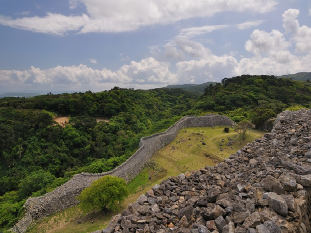 Nakijin Castle Site
