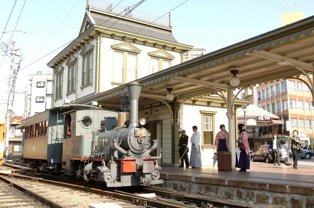 Bochan train