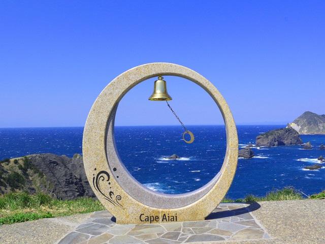Cape Ai-Ai