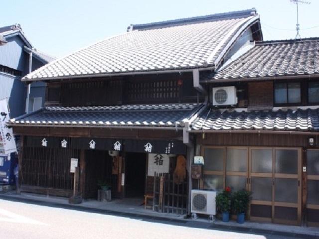 Isobe Residence